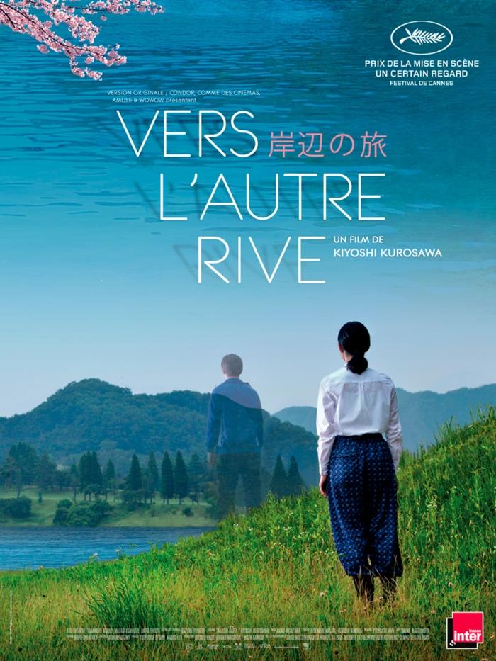 Vers_l_autre_rive
