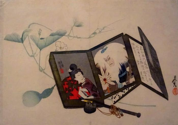 Album et fleur de calebasse. Fait en collaboration avec Shibata Zeshin, 1849, format znshi-ban, surimono (43 x 56 cm)