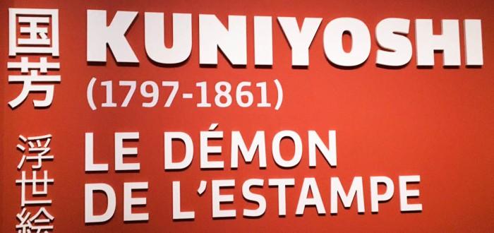 KUNIYOSHI (2 sur 3)