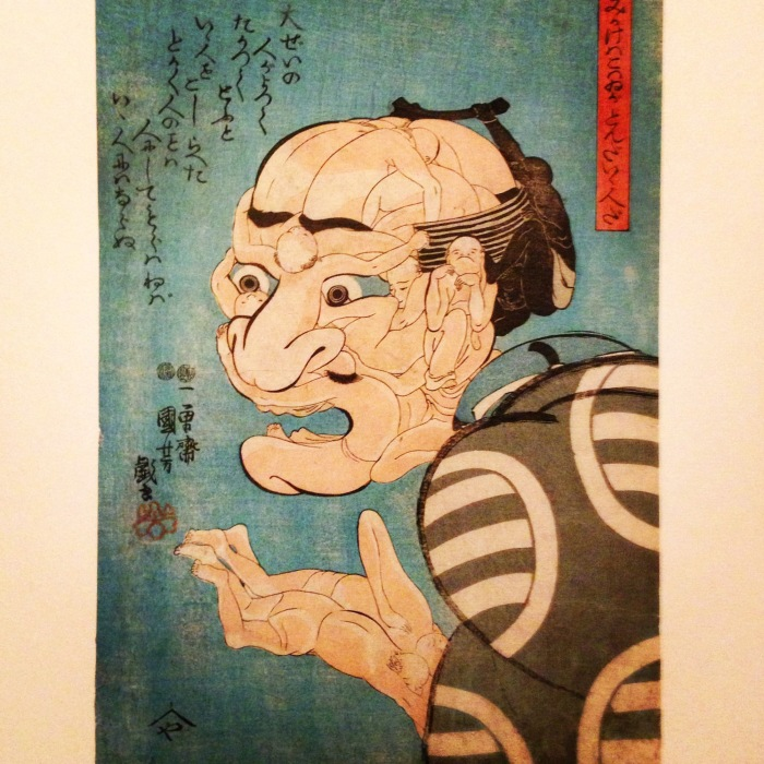 ll fait peur à voir, mais c'est quelqu'un de vraiment bien, vers 1847, nishiki-e, format ōban (39×26,5cm) - REF.CAT.: 226